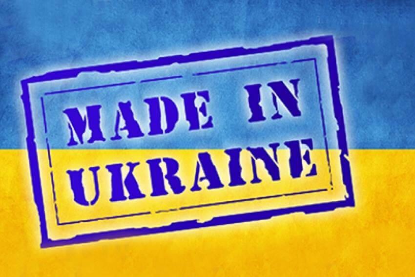 Технический регламент Украины